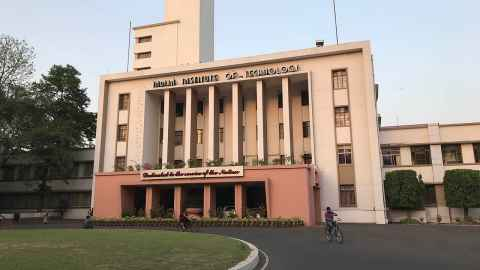 Indian Institute of Technology in Kharagpur