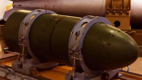 The image shows a nuclear bomb: From January 22 2021 nuclear weapons are illegal under international law. Photo: iStock