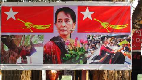 The image shows a poster of Aung Sang Suu Kyi from a past election: Her arrest may not be personal, but it is a matter of public concern because she is the symbol of democracy in Myanmar and a legitimately elected leader. Photo: iStock