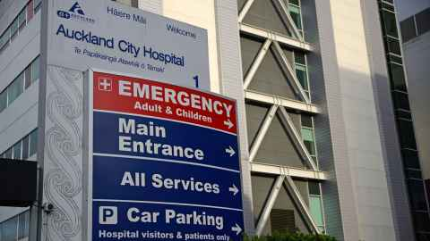 The image shows the entrance of Auckland Hospital: New Zealand's public health system is part of the ethos of our country as an inclusive and caring society. Photo: iStock