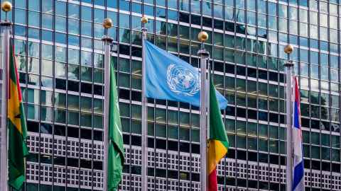 United Nations in NY